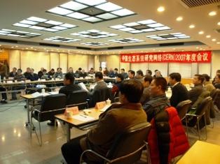 Prof. Wada Hideki Visits Yucheng Comprehensive Experiment Station