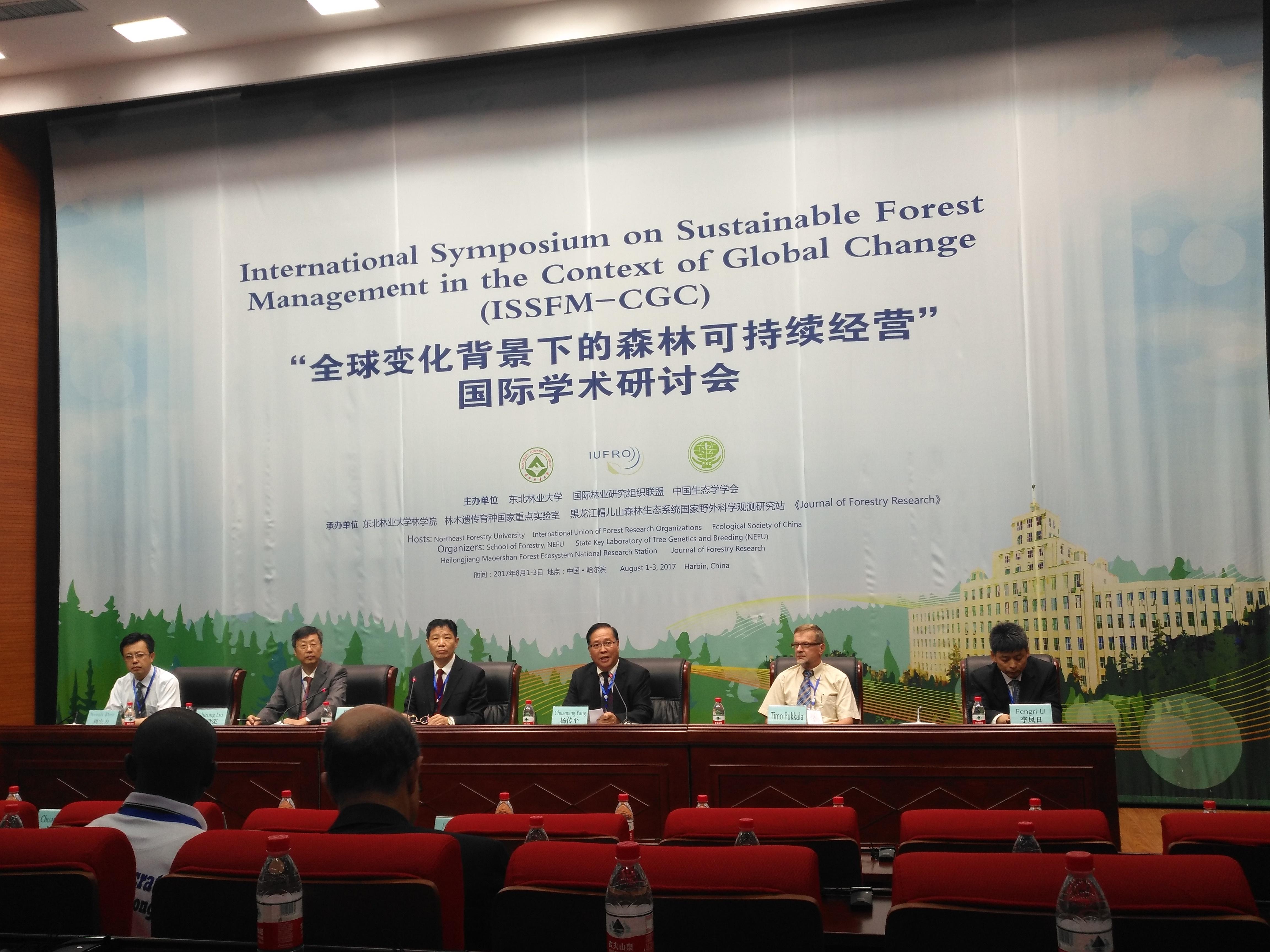"""帽儿山站承办的""""全球变化背景下的森林可持续经营""""国际学术研讨会顺利召开"""