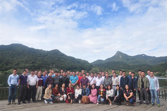 尖峰岭国家级森林生态站技术交流培训会成功举行