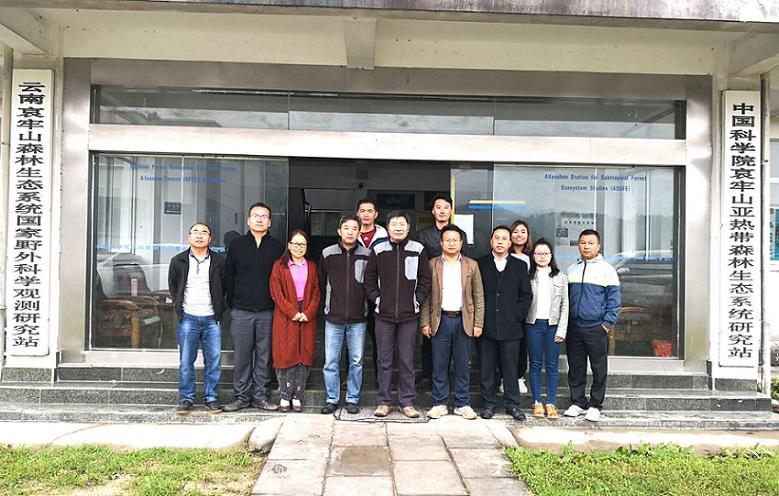 版纳植物园主任陈进率队到景东县调研指导工作