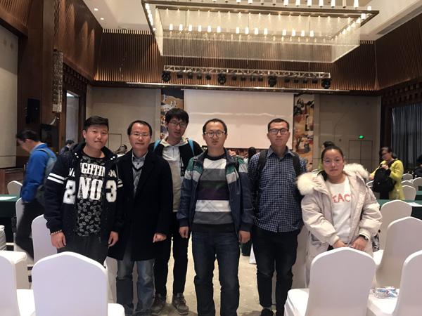 我站组织青年教师和研究生参加青藏高原研究会学术年会