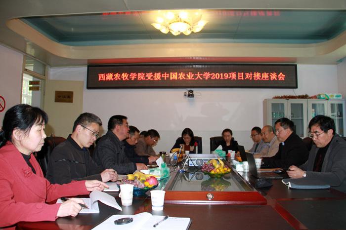 中国农业大学吴文良教授一行来站交流访问
