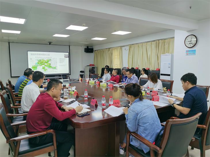尖峰岭生态站参与海南热带雨林国家公园生态系统生产总值(GEP)核算技术方案论证