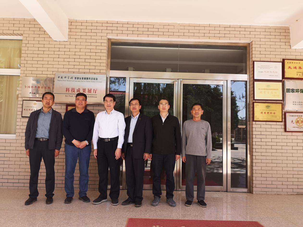 福建省科协副主席曾能建一行到沙坡头站调研