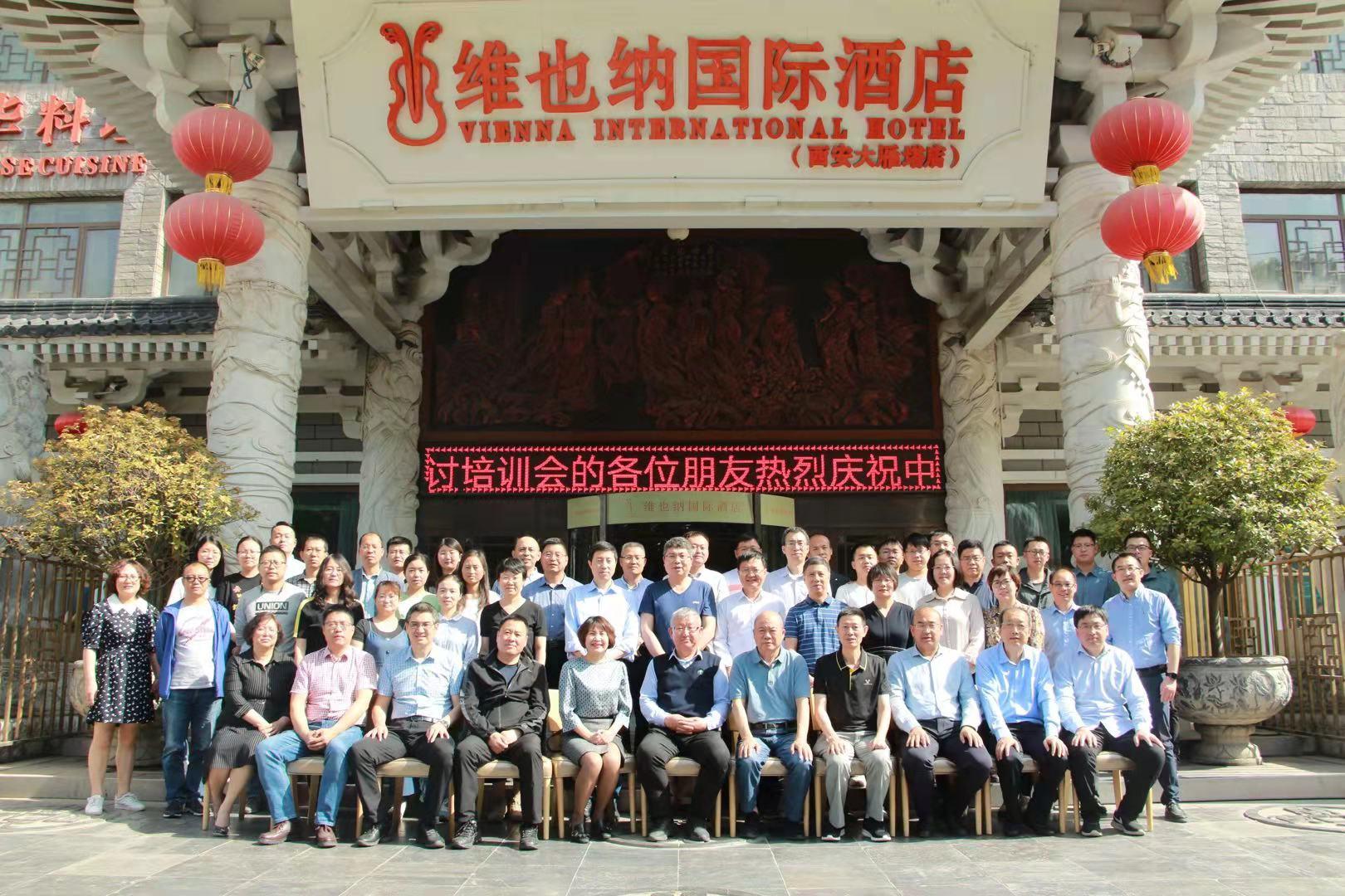 中国荒漠主要植物群落特征调查项目进展内部总结会议在西安召开